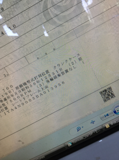 a0099753_10594520.jpg