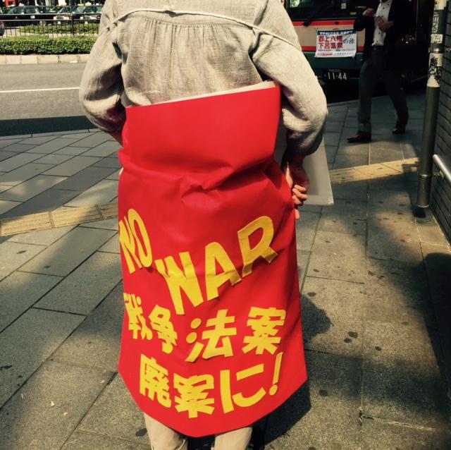 戦争法案廃案に! 千葉駅_e0306753_14112949.jpg