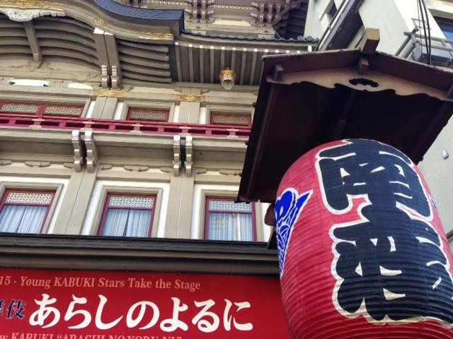 ビバ 歌舞伎_b0279058_14484348.jpg