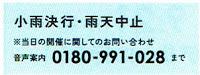 d0066677_08110902.jpg