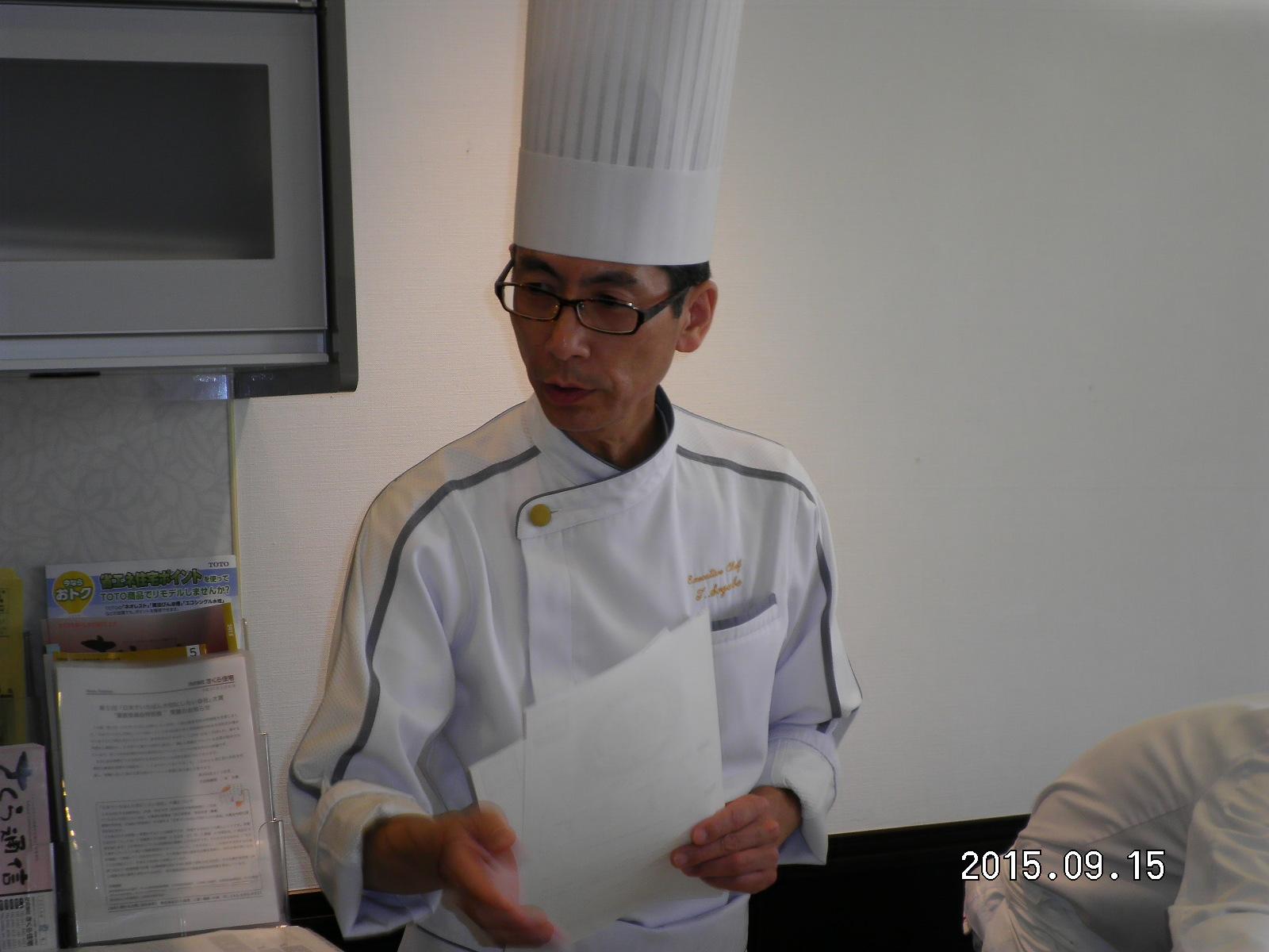 第53回 お料理教室_e0190287_19343142.jpg