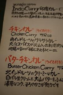 夜長茶廊(よながさろう)さん=鳥取県・倉吉市_f0226293_23171331.jpg
