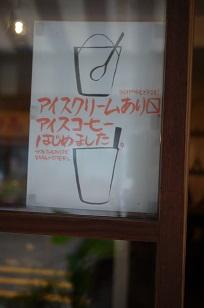 夜長茶廊(よながさろう)さん=鳥取県・倉吉市_f0226293_23182234.jpg