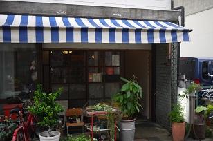 夜長茶廊(よながさろう)さん=鳥取県・倉吉市_f0226293_23184684.jpg