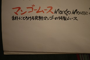 夜長茶廊(よながさろう)さん=鳥取県・倉吉市_f0226293_2318815.jpg