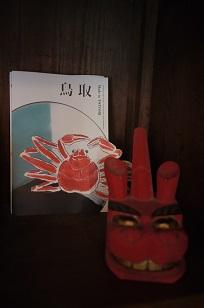 ②工房=鳥取県・福光窯(ふくみつがま)さんへ_f0226293_7524743.jpg
