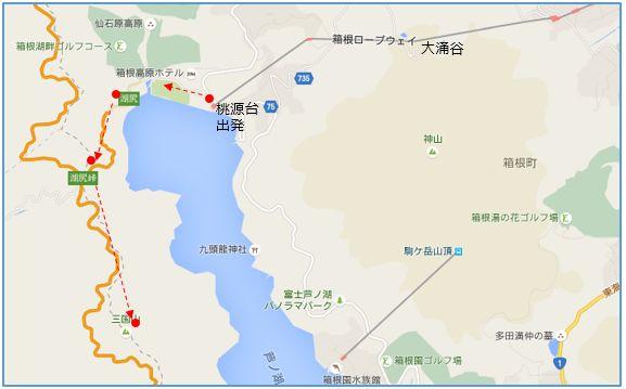 箱根三国山へ_c0051105_20494375.jpg