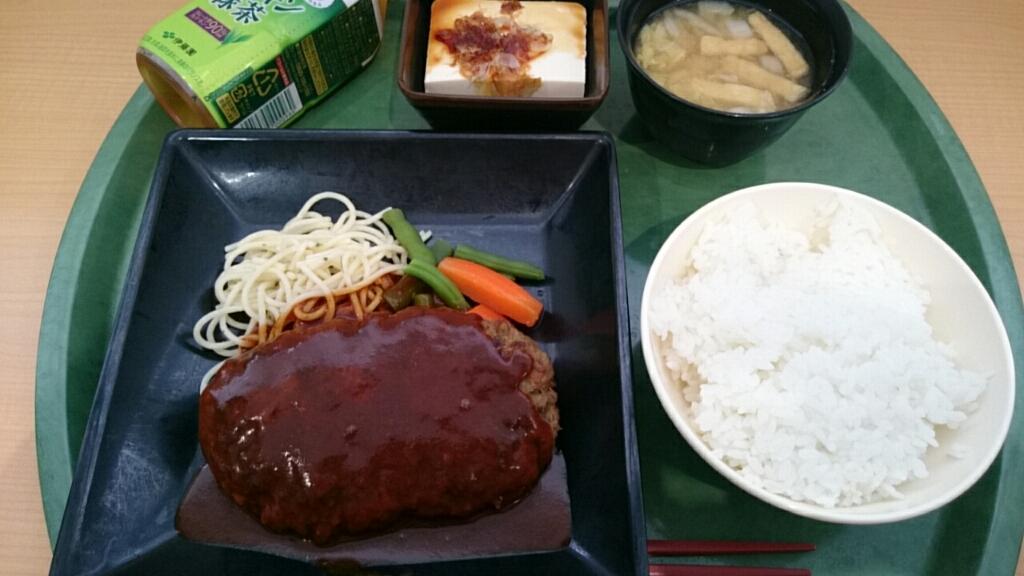 今日の昼食@会社Vol.751_b0042308_12470486.jpg
