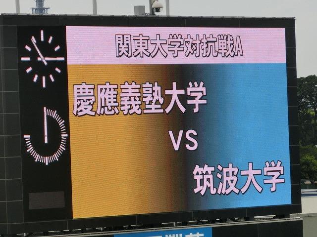 3年ぶりのラグビー生観戦 「慶応VS筑波」_f0141310_834188.jpg