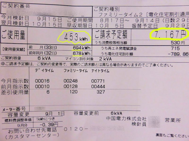 b0057612_2012343.jpg