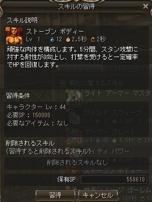 b0062614_1818594.jpg
