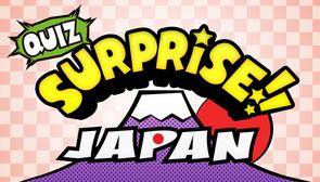 """インドネシアのテレビ:新クイズバラエティ番組\""""Quiz Surprise Japan\""""@WAKU WAKU JAPAN_a0054926_23201066.png"""