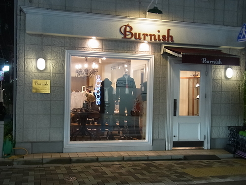東京出張_d0230429_1625103.jpg