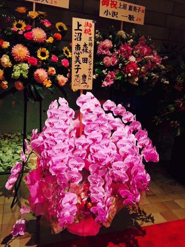 上沼恵美子さん コンサート_c0223630_18331892.jpg