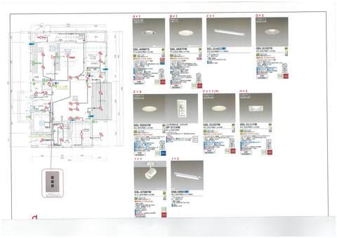 図面での打合せ(照明・電気関係プラン)_e0180332_1938661.jpg