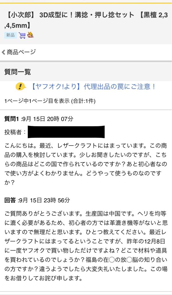 a0228364_17264922.jpg