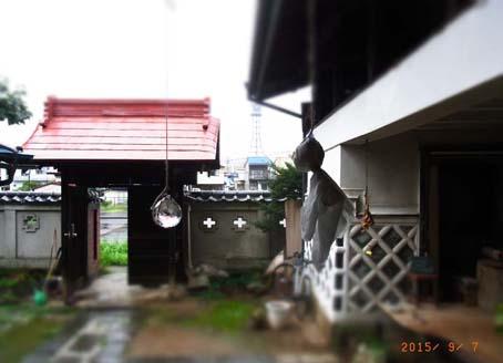 b0075364_18333623.jpg
