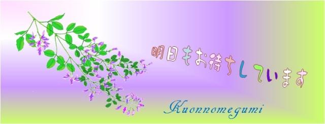 f0214467_925871.jpg