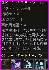 b0062614_14473115.jpg