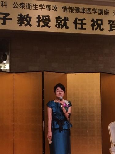 東北大学ゆかりの女性研究者#7:青木洋子先生_d0028322_11173809.jpg