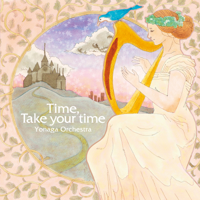 """8月27日、\""""""""Time, Take Your Time""""リリース記念ライブ\""""終了_f0209723_19292467.jpeg"""
