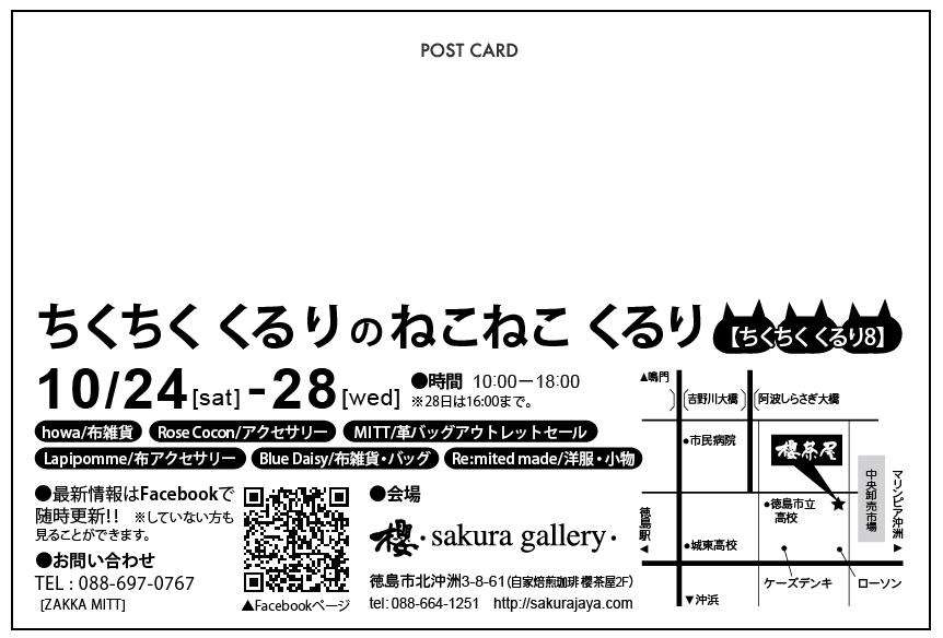 d0329325_1262318.jpg