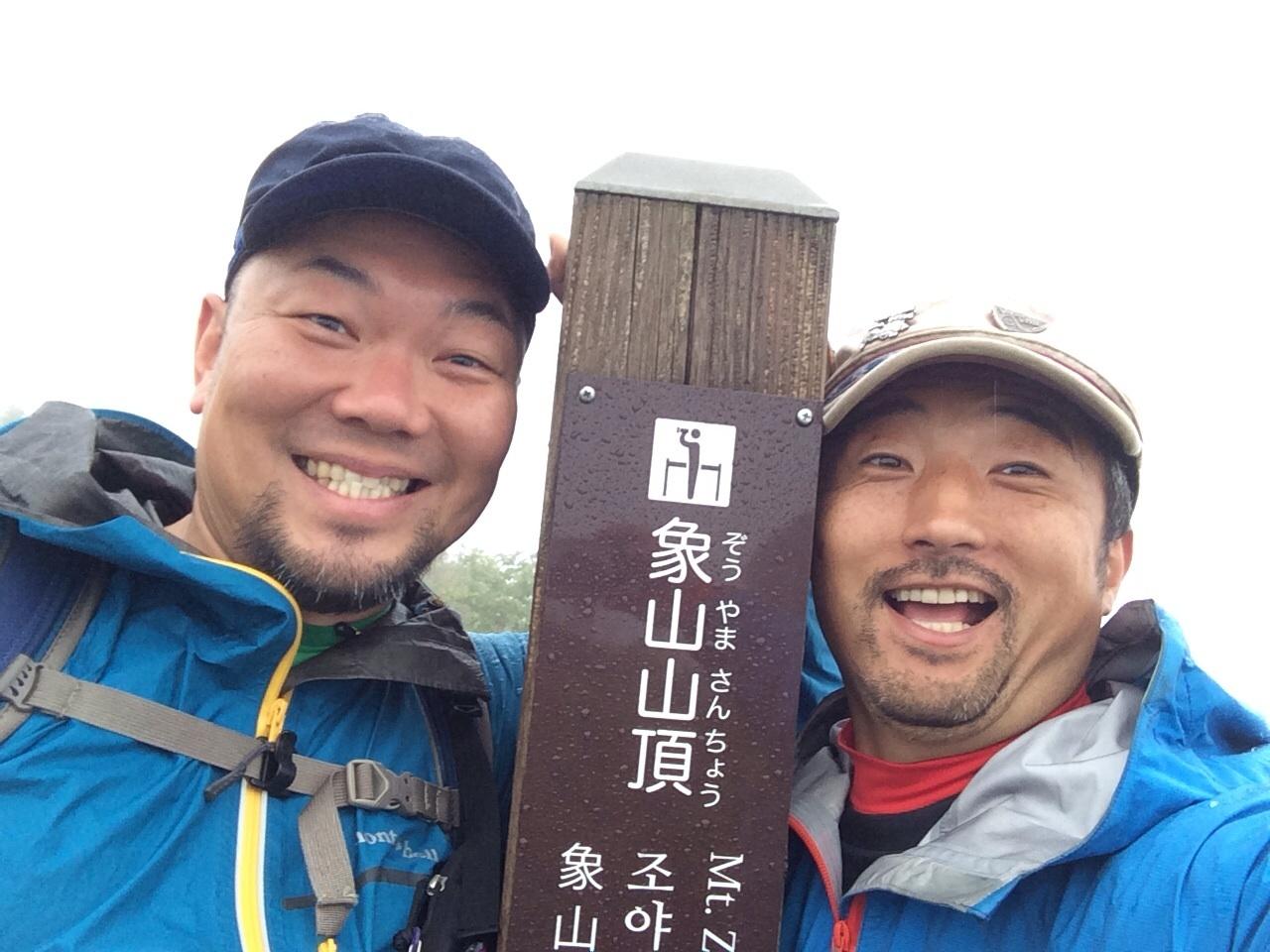 ガイド研修で大山へ!_f0101226_22021449.jpg