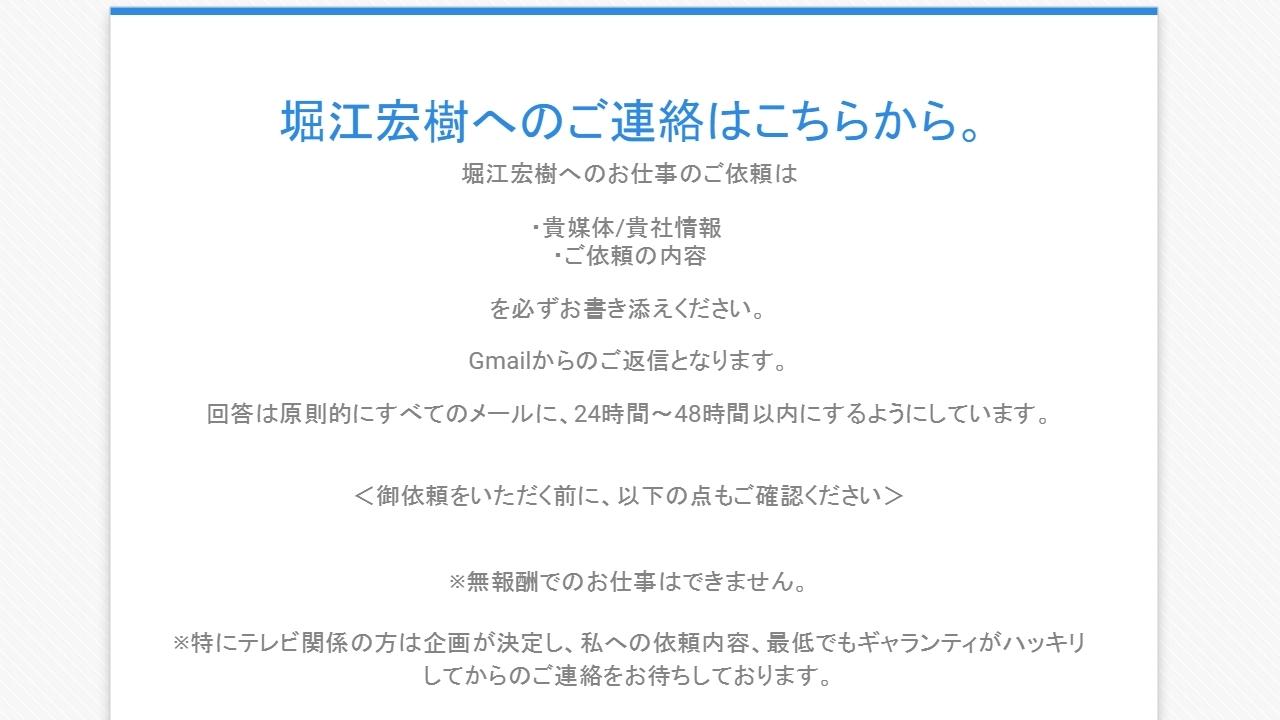 メールフォームを交換しました_e0253932_04512372.jpg