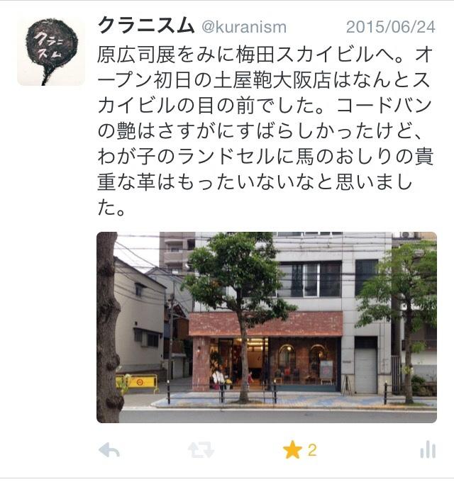 b0128835_22124807.jpg