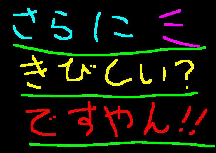 f0056935_15594995.jpg