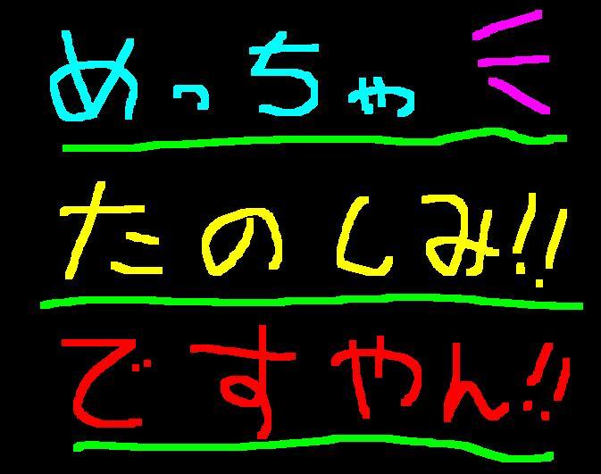 f0056935_20225957.jpg