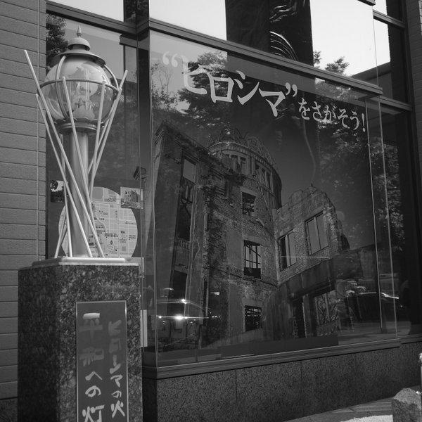 街ぶら~大手町三&四丁目~_b0190540_122167.jpg