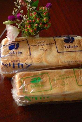 ペリカンの食パン_d0329740_23191436.jpg