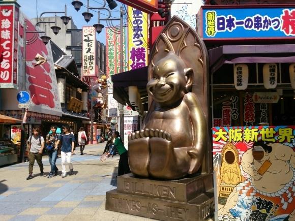 大阪旅行(1日目)_f0323446_23403270.jpg