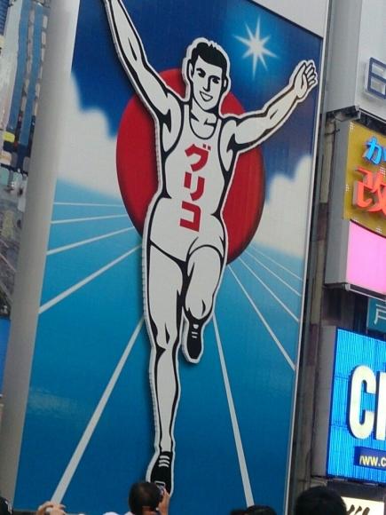 大阪旅行(1日目)_f0323446_23404042.jpg