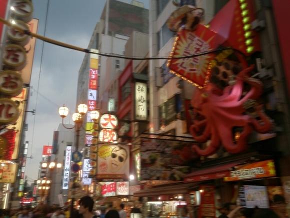 大阪旅行(1日目)_f0323446_23404369.jpg