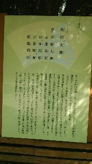 木々の精気に包まれている熱田神宮_f0008555_1930899.jpg