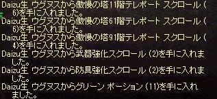 a0201367_22102526.jpg