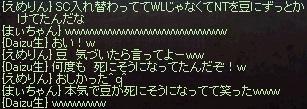 a0201367_22215164.jpg