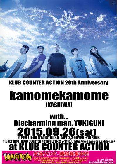 本日のライブ(KLUB COUNTER ACTION)_a0119383_16182932.jpg