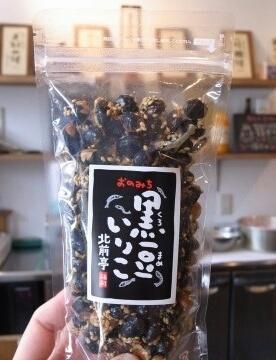 (土)駄菓子と臨時休業のお知らせ_c0353492_18321295.jpg