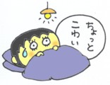 一人の夜_f0326895_22525930.jpg