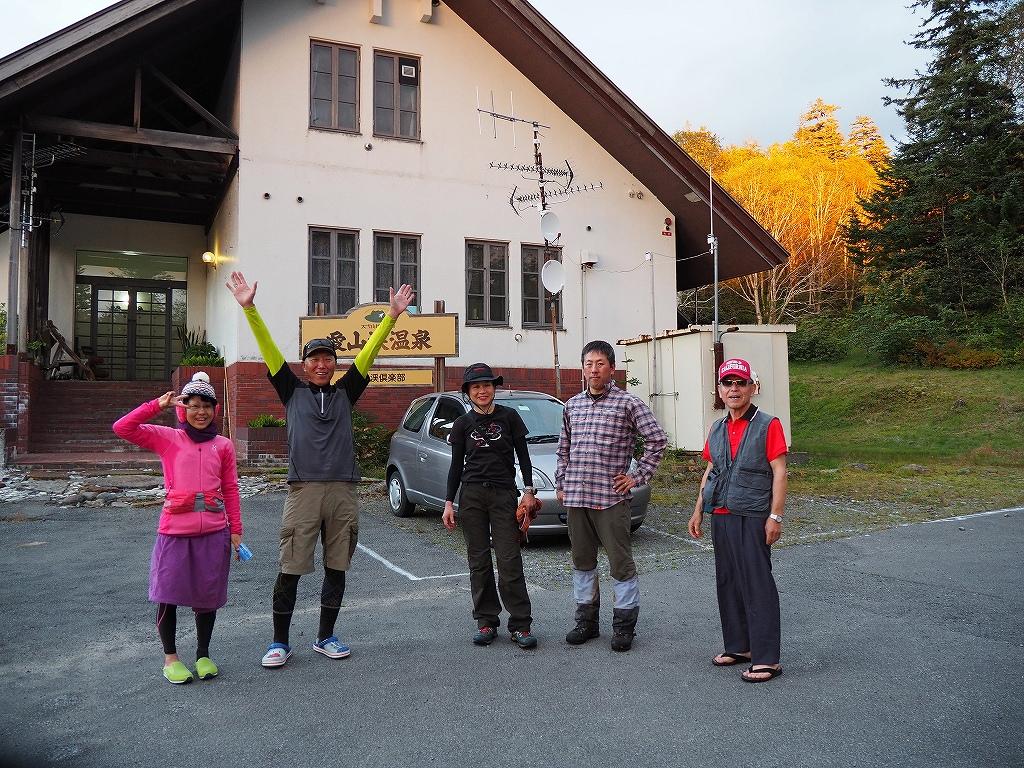 紅葉登山で驚きの出会い、9月16日_f0138096_1056821.jpg