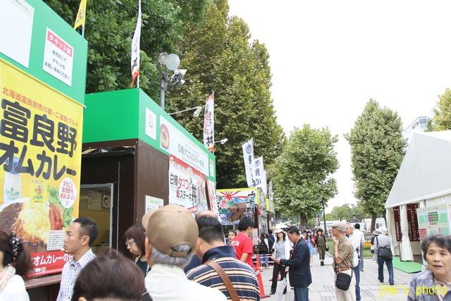 富良野オムカレーとさっぽろオータムフェスト_a0158797_232450100.jpg