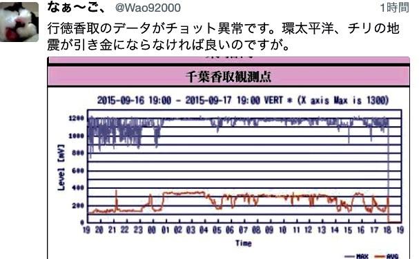 b0301400_19421117.jpg