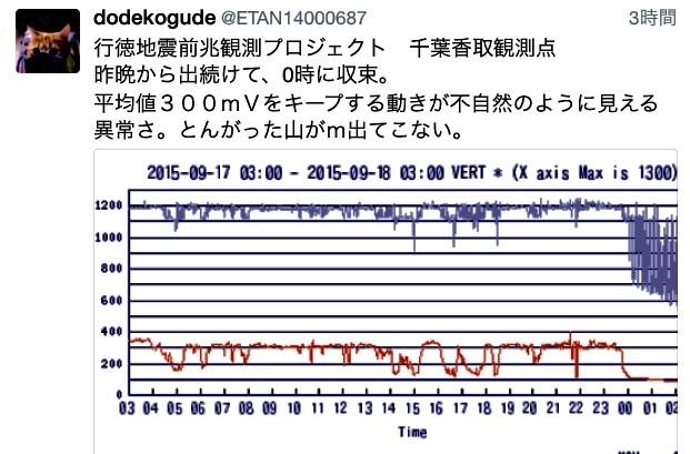 b0301400_19435642.jpg