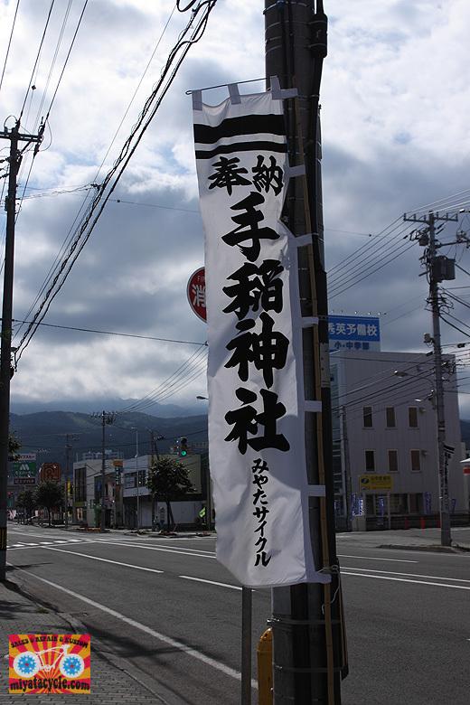 手稲神社秋季例大祭_e0126901_12581891.jpg