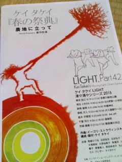 関東ツアー、始まります!_e0192203_11083.jpg