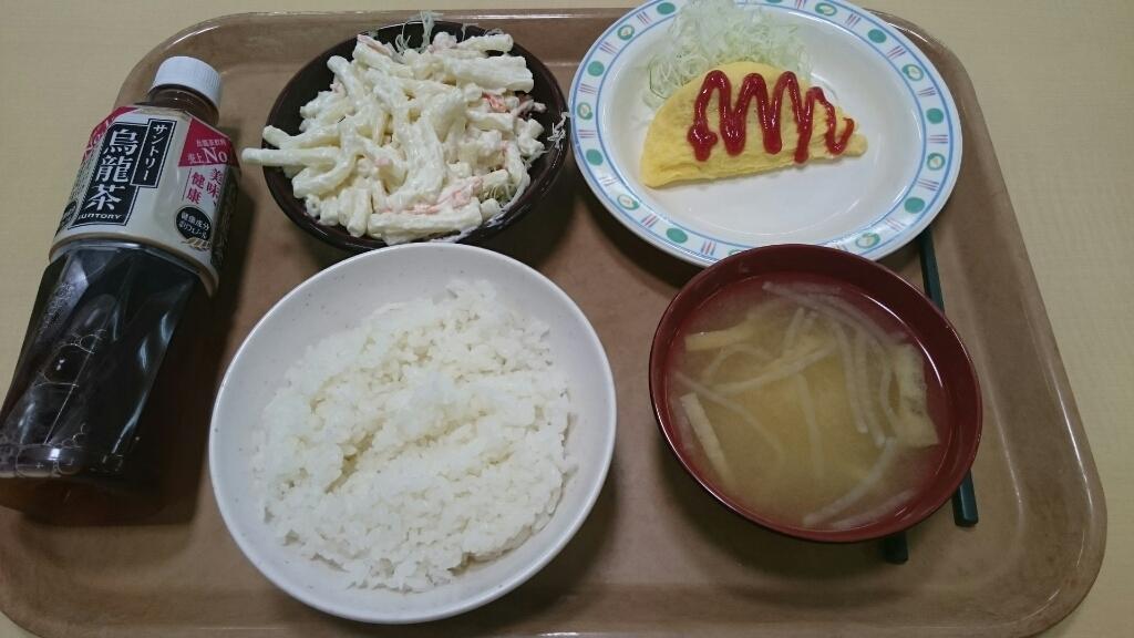 今日の朝食@会社Vol.149_b0042308_12515372.jpg