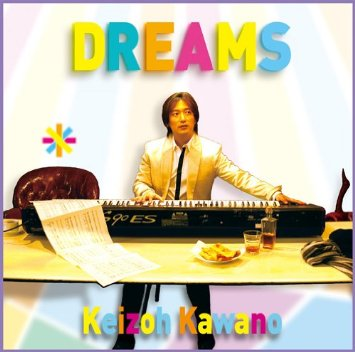 キナちゃんねるLIVE16 guest:河野啓三(keyboard from T-SQUARE)_f0115311_23141116.jpg